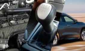 Осмотр двигателя, проверка КПП и тест драйв